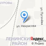 Горэлектросеть на карте Кирова