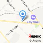Библиотека №18 им. А.М. Горького на карте Кирова