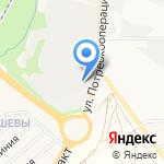 Вика Сервис на карте Кирова