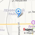 X-centric на карте Кирова