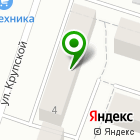 Местоположение компании Smoking Shop