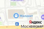 Схема проезда до компании Малахит в Кирове