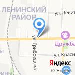 Боярыня на карте Кирова