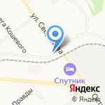 Домашний на карте Кирова