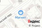 Схема проезда до компании Qiwi в Кирове