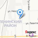 Детский сад №14 на карте Кирова