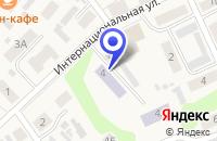 Схема проезда до компании ДЕТСКИЙ САД ТЕРЕМОК в Объячево