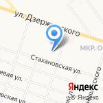 Адыгский дворик на карте Кирова