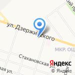 Комбинат продовольствия и социального питания на карте Кирова