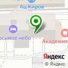 Местоположение компании Адвокатский кабинет Дзукаева А.Г.
