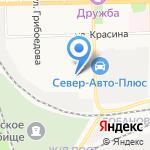 ПрофАрмСтрой на карте Кирова