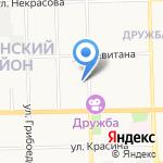 Детский сад №41 на карте Кирова