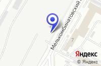 Схема проезда до компании АВТОЗАПЧАСТИ AUTO-CAMERA в Кирове