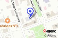 Схема проезда до компании НОТАРИУС ЯГУРТОВА Н.В. в Димитровграде