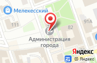 Схема проезда до компании Дирекция Инвестиционных и Инновационных Проектов в Димитровграде