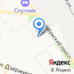 Скала на карте Кирова