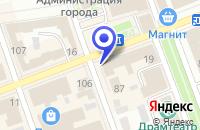 Схема проезда до компании НОТАРИУС ШАРЕНКОВА О.О. в Димитровграде