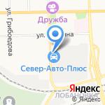 Ника+К на карте Кирова