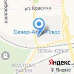 СТК-АРТ на карте Кирова