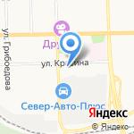 Маленький дракон на карте Кирова