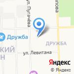 Julia на карте Кирова