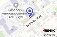 Схема проезда до компании МАГАЗИН АВТОЗАПЧАСТЕЙ АРГЕНТУМ в Кирове