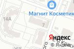 Схема проезда до компании Золотце в Кирове