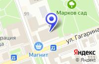 Схема проезда до компании ТРОЙКА МАГАЗИН в Димитровграде