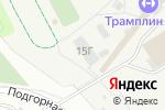 Схема проезда до компании Драйв в Кирове