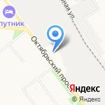 Автоуниверсал на карте Кирова