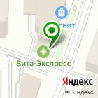 Местоположение компании Машенька