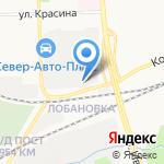 Лига Торговли на карте Кирова