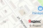 Схема проезда до компании Элгисс в Кирове