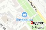 Схема проезда до компании Медицина для всех в Кирове