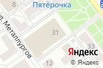 Схема проезда до компании Импульс в Кирове