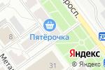 Схема проезда до компании Магазин трикотажных изделий в Кирове