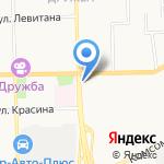 Салон мужской и женской одежды на карте Кирова