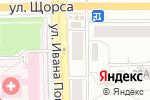 Схема проезда до компании Дом Сад в Кирове