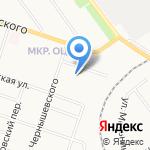 Детский сад №127 на карте Кирова