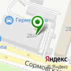 Местоположение компании Север, ЧПОУ