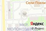 Схема проезда до компании ФОМАКС в Кирове