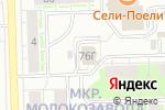 Схема проезда до компании РОСИНТЕХ ГРУПП в Кирове