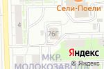 Схема проезда до компании MERCI в Кирове