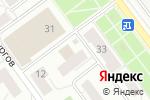 Схема проезда до компании Мастерская по ремонту обуви и изготовлению ключей в Кирове