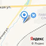 АФОНЯ на карте Кирова