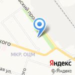 Участковый пункт полиции №14 на карте Кирова