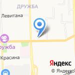 Беатрис на карте Кирова