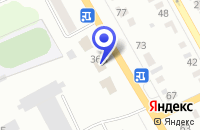 Схема проезда до компании ПКФ СОЛЕКС в Димитровграде