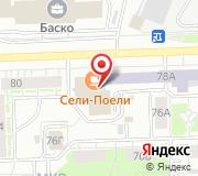 Отдел геологии и лицензирования по Кировской области