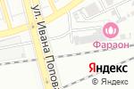 Схема проезда до компании Цех жестяных изделий в Кирове